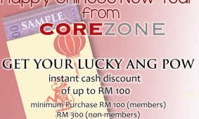 Spend with Us and Win an Ang Pow This Chinese New Year Season